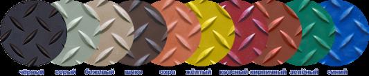 Цветное елочное покрытие