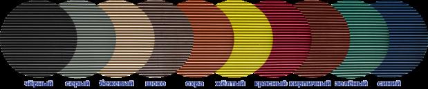цветные рифленые покрытия мелкий рубчик